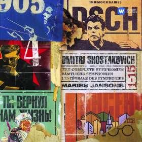 Dimitri Schostakowitsch (1906-1975): Symphonien Nr.1-15, 10 CDs