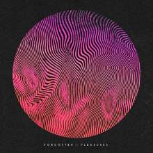 Findlay (Natalie Rose Findlay): Forgotten Pleasures, LP
