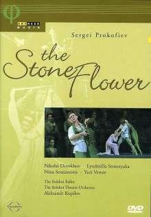 Bolschoi Ballett:Die Steinerne Blume (Prokofieff), DVD