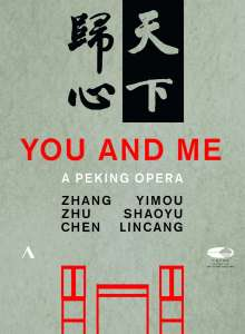 Zhu Shaoyu (20. Jahrhundert): You and Me - A Peking Opera, 2 DVDs