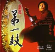 Yim Hok-Man: Master Of Chinese Percussion (K2 HD Mastering), CD