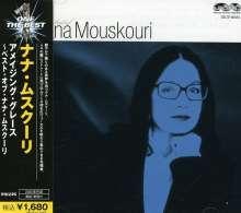 Nana Mouskouri: The Best Of (Reissue), CD