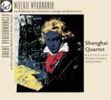 Ludwig van Beethoven (1770-1827): Streichquartette Nr.13 & 14, CD