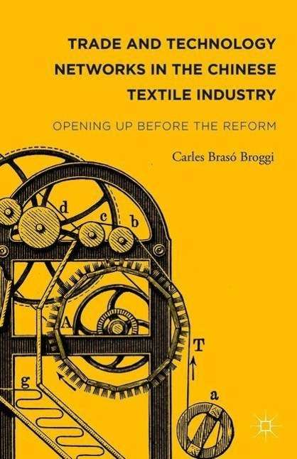 is the chinese textile industry a China's farmers produce almost all kinds of natural fibres for processing  industries mainly represented by textile industry natural fibres are widely and  deeply.