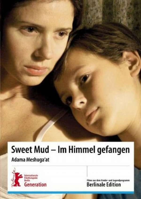 Sweet mud movie